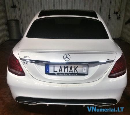 LAMAK